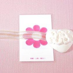 画像1: 良縁・人気・魅力・美カード1