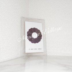 画像2: 【土地・建物用】邪気祓い・霊障解消カードセット2