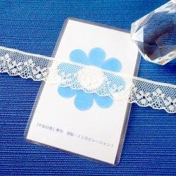 画像1: 『宇宙の泉®』専用カード1〜頭脳・インスピレーション〜(S)