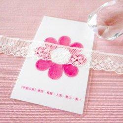 画像1: 『宇宙の泉®』専用カード1〜良縁・人気・魅力・美〜(S)